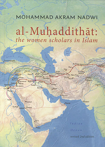 almuhaddithat-women-scholars-in-islam-akram-nadwi