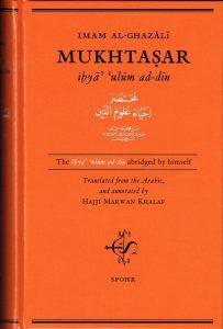 Imam_Al_ghazali_Mukhtasar_Ihya_Ulum_Ad_din