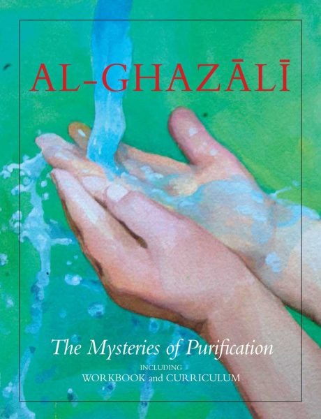 Al-Ghazali-The-Mysteries-of-Purification_Cover
